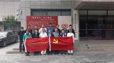 """坚持党建引领,促进""""四化""""发展 —2021北京茶道文化艺术促进会理事会"""