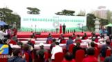 2021中国泰山茶博览会暨第六届泰山茶手工炒茶技能大赛举行