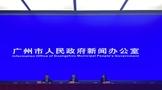 广州国际茶产业大会即将举行,荔湾:重点打造国际茶都综合体