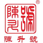 陈升号logo