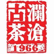 澜沧古茶logo