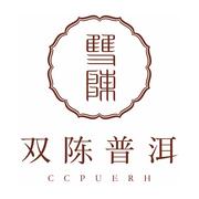 双陈普洱logo