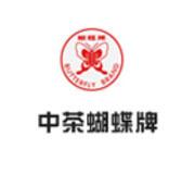 蝴蝶牌logo