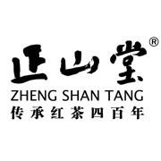 正山堂logo