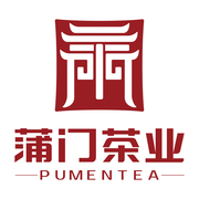 蒲门茶业logo
