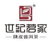 世纪茗家logo