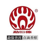 勐傣logo