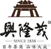 兴隆茂logo