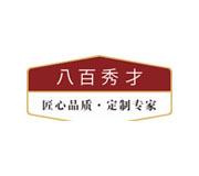 八百秀才logo