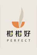 柑柑好logo