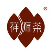 祥源茶logo
