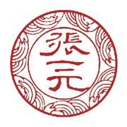 张一元logo