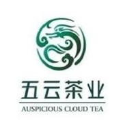 五云茶业logo