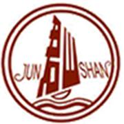 君山logo