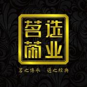 茗选logo