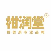 柑润堂logo
