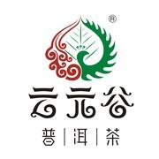 云元谷logo