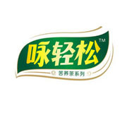咏轻松logo