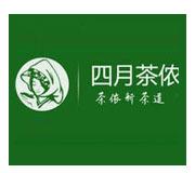 四月茶侬logo