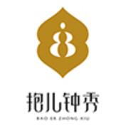 抱儿钟秀logo