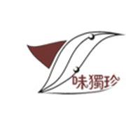 味独珍logo