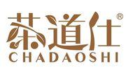 茶道仕logo