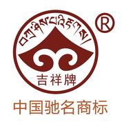 吉祥牌logo