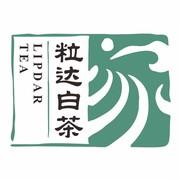 粒达白茶logo