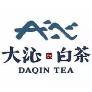 大沁logo