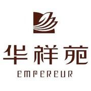 华祥苑logo