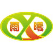 雅安雨曦logo