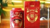 杭州站   柑润堂参展第十三届中国国际茶文化博览会杭州展