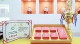 柑柑好亮相中国(烟台)国际秋季茶茶博会