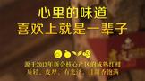 ub8用户登录秋伴手礼推荐——新会陈皮