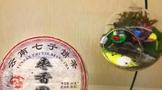 """有一种普洱茶叫""""双天号"""",龙潭系列产品一览!"""