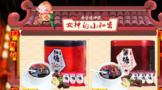 四月茶侬养生花茶为您时刻准备着!