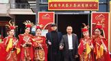 英德市英茶王茶业有限公司受邀参加清远首届名特优新农产品展销会!