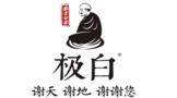 极白品牌 极白安吉白茶产品介绍