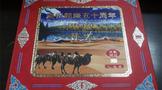 2007年雪域黑金庆祝建厂五十周年特制茯茶怎么样