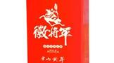 2015徽将军霍山黄芽评审