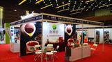 盈德茗作为中国对外投资合作洽谈会永久指定礼茶深受中外宾客欢迎