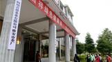 吉祥茶业:四川省绿色食品检查员、标志监督管理员培训班举行