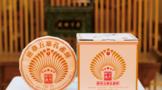 天弘2020年班章五寨孔雀饼:收藏界的又一颗重磅炸弹