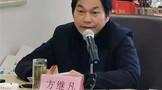 猴坑公司董事长方继凡当选安徽省村社发展促进会会长!