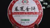 2020年古德凤凰凤凰香饼357克生茶