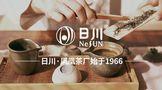 日川茶业红茶翘楚「金骏眉」新品上市