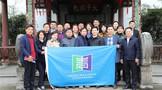 合肥高新区青年企业家协会赴猴坑茶业公司考察