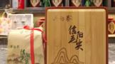 吴裕泰古法手工信阳毛尖绿茶匠心上市!