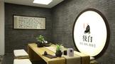 2021中国国际茶文化博览会·永康展,极白茶诚邀您的品鉴!