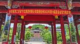 热烈祝贺江西省宁红集团有限公司成功牵手杭州2022年第19届亚运会!